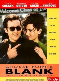 Убийство в Гросс-Пойнте - Grosse Pointe Blank