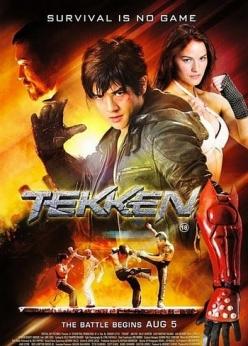 Теккен - Tekken