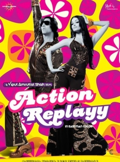 ���������� ������ - Action Replayy