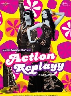 Переиграть судьбу - Action Replayy