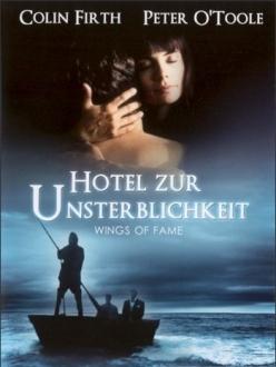 �� ������� ����� - Hotel zur Unsterblichkeit