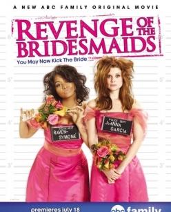 Месть подружек невесты - Revenge of the Bridesmaids