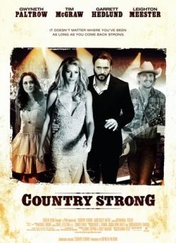 Я ухожу - не плачь - Country Strong