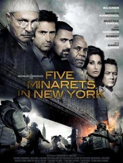 ���� ��������� � ���-����� - Five Minarets in New York