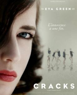 Трещины - Cracks
