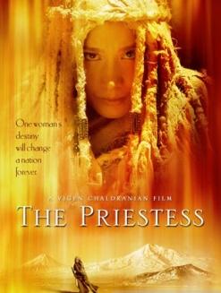 ����� - The Priestess