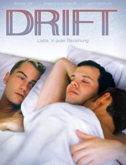 Дрейф - Drift