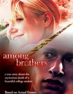 Среди братьев - Among Brothers