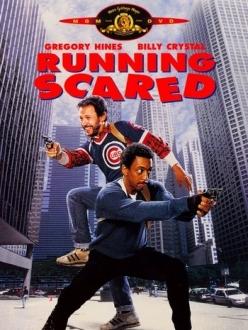 ���� ��� ������� - Running Scared