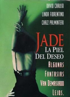 Джэйд - Jade