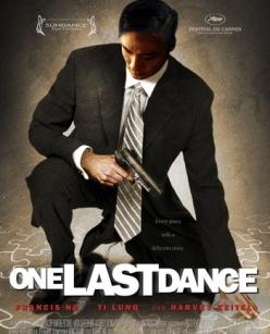 Последний танец - One Last Dance