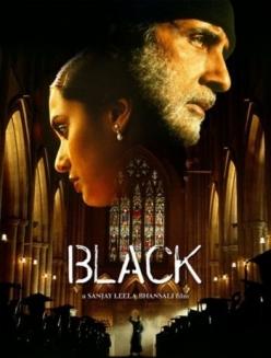 Последняя надежда - Black