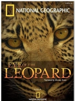 Глаз леопарда - Eye of the Leopard