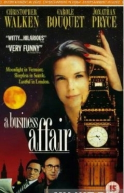 ������� ����� - A Business Affair