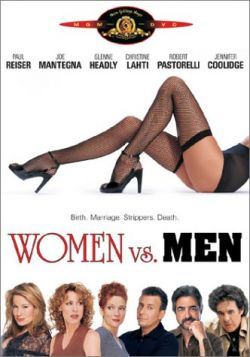 ������� ������ ������ - Women vs. Men