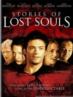 ����� ��������� ��� - Stories of Lost Souls