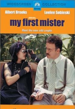 Мой первый мужчина - My First Mister