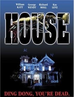 Дом - House