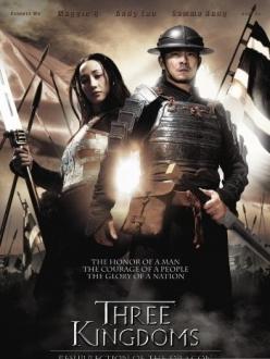 Троецарствие: Возрождение дракона - Three Kingdoms: Resurrection of the Dragon