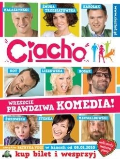 Торт - Ciacho