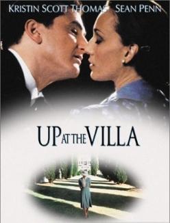 �� ����� - Up at the Villa