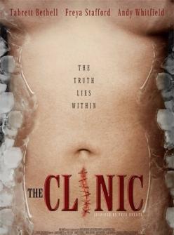Клиника - The Clinic