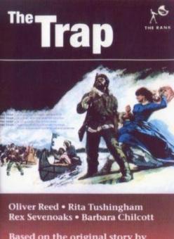 Капкан - The Trap