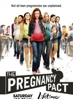 Договор на беременность - Pregnancy Pact