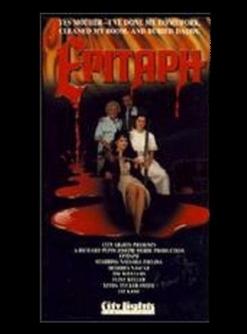 Эпитафия - Epitaph