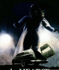 Катафалк - The Hearse