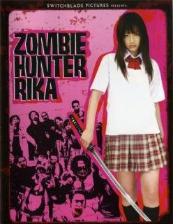 Рика: Охотница на зомби - Saikyф heiki joshikфsei: Rika - zonbi hantв vs saikyф zonbi Gurorian