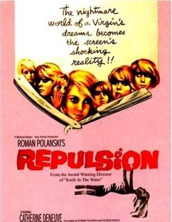 Отвращение - Repulsion