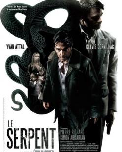 Змей - Le Serpent