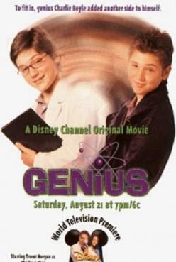 Гений - Genius