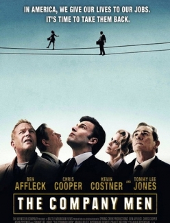 � �������� ������ - The Company Men
