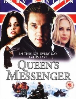 Посланник королевы - Queens Messenger