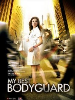 Мой лучший телохранитель - My best bodyguard