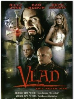 Влад - Vlad