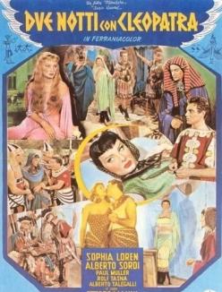 Две ночи с Клеопатрой - Due notti con Cleopatra