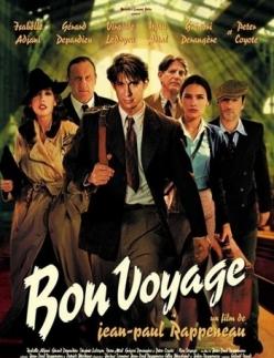 Бон вояж! - Bon voyage