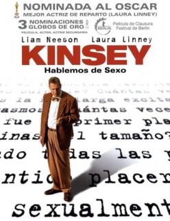 Кинси - Kinsey