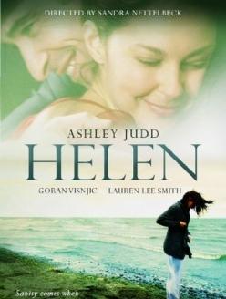 Элен - Helen