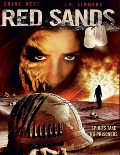 ��������� ������� ������ - Red Sands