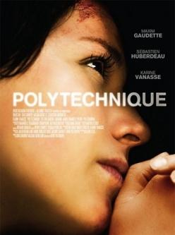 Политех - Polytechnique