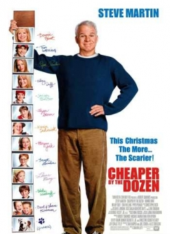 ����� ������� - Cheaper by the Dozen