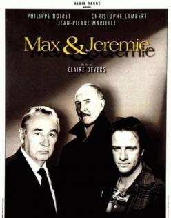 Макс и Иеремия - Max $ Jeremie
