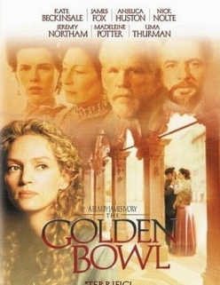 ������� ���� - The Golden Bowl