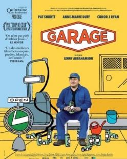 Гараж - Garage