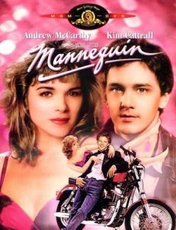 Манекен - Mannequin