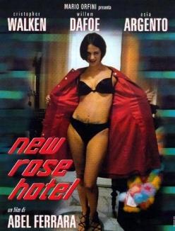 Отель - New Rose Hotel